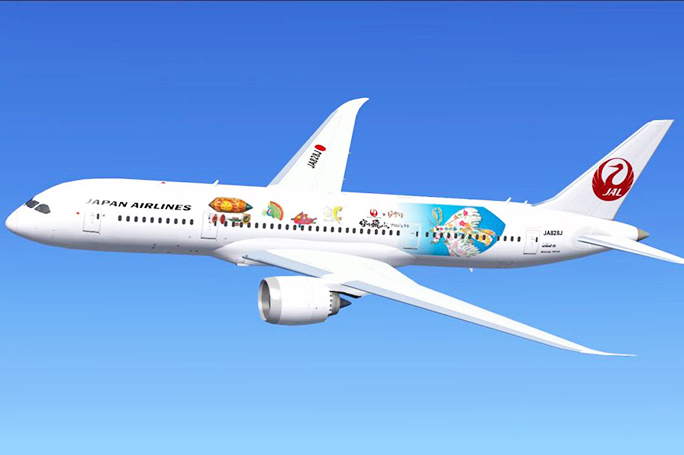 du-lich-nhat-ban-japan-airlines
